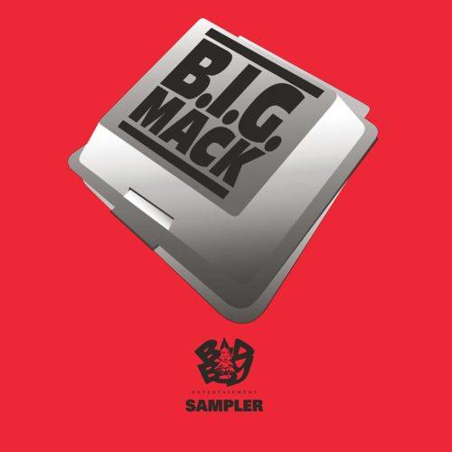 Big Red Store >> Record Store Day Tulee Taas Tsekkaa Klangin Tarpit